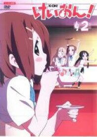 【中古】DVD▼けいおん! 2(第3話〜第4話)▽レンタル落ち