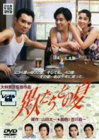 【中古】DVD▼異人たちとの夏▽レンタル落ち