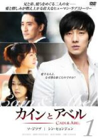 【中古】DVD▼カインとアベル 1(第1話〜第2話)▽レンタル落ち 韓国