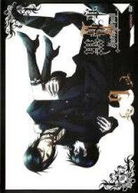 【中古】DVD▼黒執事 II 9(第12話 最終 OVA「蜘蛛の意図」)