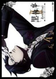 【中古】DVD▼黒執事 II 4(第5話〜第6話)▽レンタル落ち