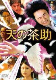 【中古】DVD▼天の茶助▽レンタル落ち
