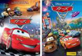 【送料無料】2パック【中古】DVD▼カーズ(2枚セット)1・2▽レンタル落ち 全2巻 ディズニー