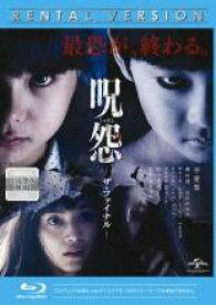 【中古】Blu-ray▼呪怨 ザ・ファイナル ブルーレイディスク▽レンタル落ち ホラー