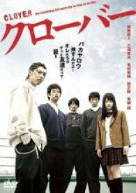 【中古】DVD▼クローバー 1(第1話〜第3話)▽レンタル落ち