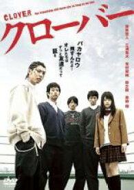 【中古】DVD▼クローバー 3(第7話〜第9話)▽レンタル落ち
