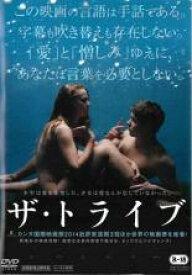 【中古】DVD▼ザ・トライブ 全編手話のみ▽レンタル落ち