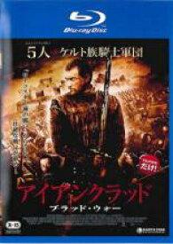 【中古】Blu-ray▼アイアンクラッド ブラッド・ウォー ブルーレイディスク▽レンタル落ち