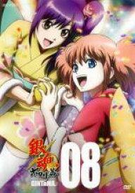 【中古】DVD▼銀魂.8 ポロリ篇(第337話〜第339話)▽レンタル落ち