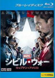 【バーゲンセール】【中古】Blu-ray▼シビル・ウォー キャプテン・アメリカ ブルーレイディスク▽レンタル落ち