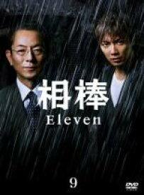 【バーゲンセール】【中古】DVD▼相棒 season 11 Vol.9(第14話、第15話)▽レンタル落ち