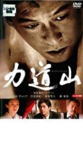 【中古】DVD▼力道山▽レンタル落ち