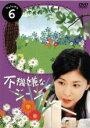 【中古】DVD▼不機嫌なジーン 6(最終 第11話)▽レンタル落ち