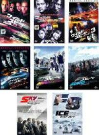 【送料無料】【中古】DVD▼ワイルド スピード(8枚セット)1、X2、X3 TOKYO DRIFT、MAX、MEGA MAX、EURO MISSION、SKY MISSION、ICE BREAK▽レンタル落ち 全8巻