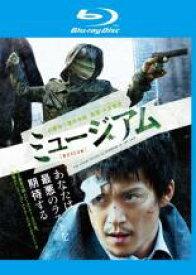 【中古】Blu-ray▼ミュージアム ブルーレイディスク▽レンタル落ち