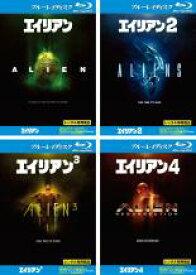【中古】Blu-ray▼エイリアン(4枚セット)1、2、3、4 ブルーレイディスク▽レンタル落ち 全4巻 ホラー