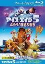 【バーゲンセール】【中古】Blu-ray▼アイス・エイジ5 止めろ!惑星大衝突 ブルーレイディスク▽レンタル落ち