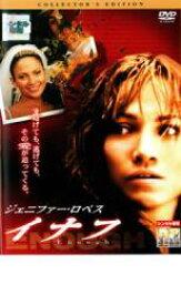 【中古】DVD▼イナフ コレクターズ・エディション▽レンタル落ち
