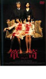 【中古】DVD▼箪笥 たんす▽レンタル落ち 韓国 ホラー