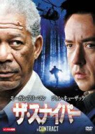 【中古】DVD▼ザ・スナイパー▽レンタル落ち