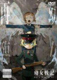 【中古】DVD▼劇場版 幼女戦記▽レンタル落ち
