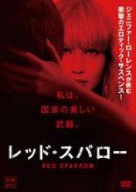 【中古】DVD▼レッド・スパロー▽レンタル落ち