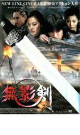 【中古】DVD▼無影剣 SHADOWLESS SWORD▽レンタル落ち 韓国