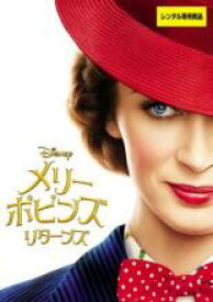 【バーゲンセール】【中古】DVD▼メリー・ポピンズ リターンズ▽レンタル落ち ミュージカル