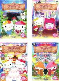 全巻セット【中古】DVD▼ハローキティ りんごの森のミステリー(4枚セット)1、2、3、4▽レンタル落ち