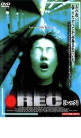 【中古】DVD▼REC レック▽レンタル落ち 韓国 ホラー