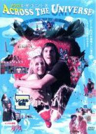 【バーゲンセール】【中古】DVD▼アクロス・ザ・ユニバース▽レンタル落ち ミュージカル