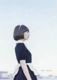 【7月全品P10★要エントリー】【中古】DVD▼空気人形▽レンタル落ち