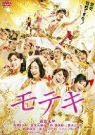 【7月全品P10★要エントリー】【中古】DVD▼モテキ▽レンタル落ち