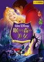 【バーゲンセール】【中古】DVD▼眠れる森の美女 スペシャル・エディション▽レンタル落ち ディズニー