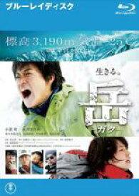 【中古】Blu-ray▼岳 ガク ブルーレイディスク▽レンタル落ち