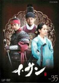 【中古】DVD▼イ・サン 35▽レンタル落ち 韓国