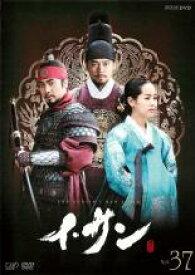 【中古】DVD▼イ・サン 37▽レンタル落ち 韓国