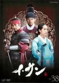 【中古】DVD▼イ・サン 38▽レンタル落ち 韓国