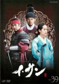 【中古】DVD▼イ・サン 39▽レンタル落ち 韓国