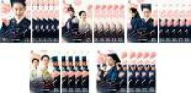 全巻セット【中古】DVD▼火の女神ジョンイ テレビ放送版(28枚セット)第1話〜第46話 最終▽レンタル落ち 韓国