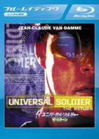 【中古】Blu-ray▼ユニバーサル・ソルジャー:ザ・リターン ブルーレイディスク▽レンタル落ち
