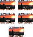 全巻セット【送料無料】【中古】DVD▼99年の愛 JAPANESE AMERICANS(5枚セット)第1話〜最終話▽レンタル落ち