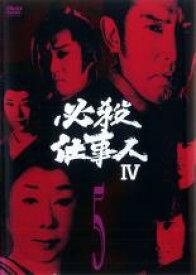 【中古】DVD▼必殺仕事人 IV 5(第16話〜第19話)▽レンタル落ち 時代劇