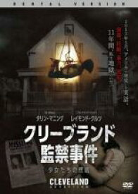【中古】DVD▼クリーブランド監禁事件 少女たちの悲鳴▽レンタル落ち
