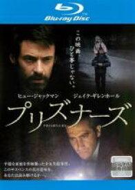【中古】Blu-ray▼プリズナーズ ブルーレイディスク▽レンタル落ち アカデミー賞