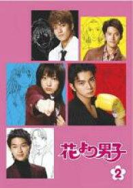 【中古】DVD▼花より男子 2(第3話、第4話)▽レンタル落ち
