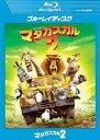 【バーゲンセール】【中古】Blu-ray▼マダガスカル 2 ブルーレイディスク▽レンタル落ち
