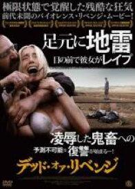 【中古】DVD▼デッド・オア・リベンジ【字幕】▽レンタル落ち