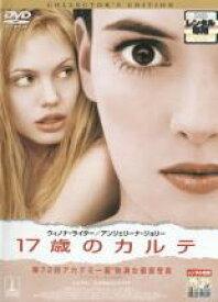 【中古】DVD▼17歳のカルテ コレクターズ・エディション▽レンタル落ち