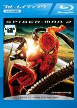 【バーゲンセール ケース無し】【中古】Blu-ray▼スパイダーマン 2 ブルーレイディスク▽レンタル落ち